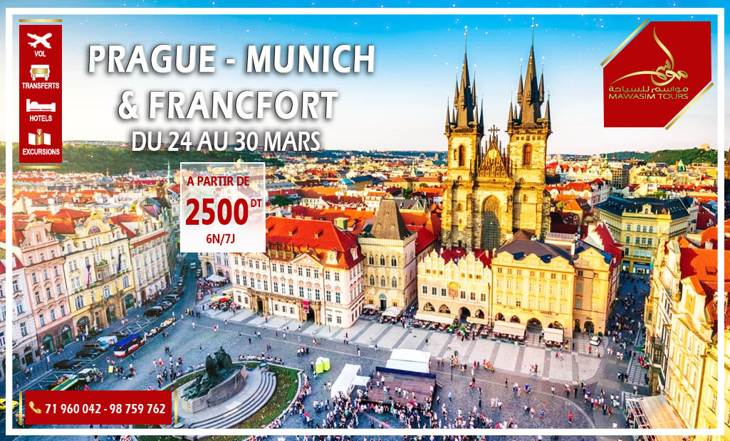 PRAGUE - MUNICH & FRANCFORT